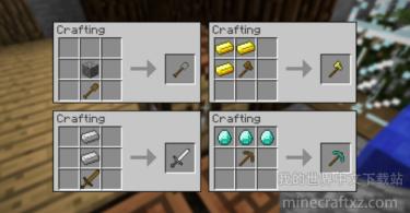 Craft-Convenience-Mod-4