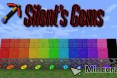 更多宝石Silent's Gems Mod