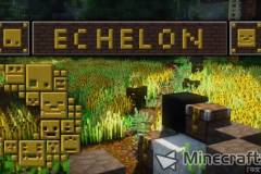 梯队资源包Echelon Resource Pack