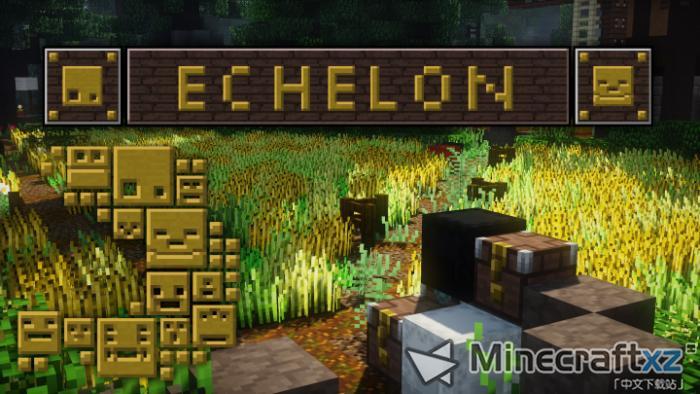 梯队资源包Echelon Resource Pack-1