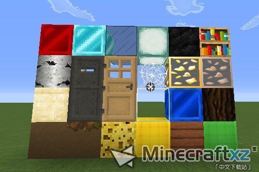 PVP资源包Minecraft PC Resource Pack-5