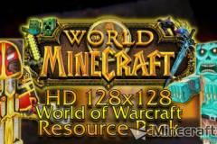 魔兽世界材质包World of Minecraft