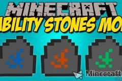 能力石Ability Stones Mod