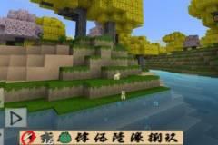 japanese-texture-pack-1-520x245.jpg