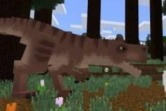 t-rex-addon-1-520x245.jpg