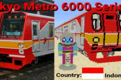 tokyo-metro-6000-series-indonesia_1-520x245.png